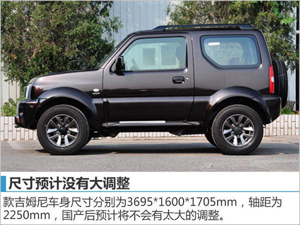 长安铃木推全新小型SUV高清图片