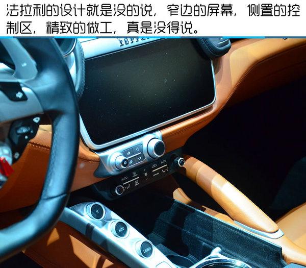 2016北京国际车展 法拉利GTC4Lusso实拍-图3
