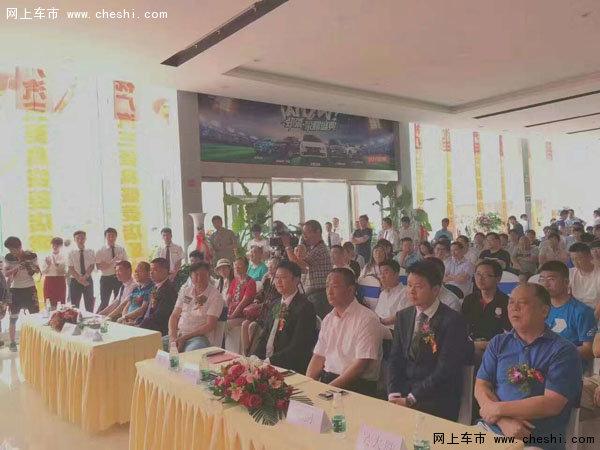 新征程 新盛菱广汽三菱鑫盛菱盛大开业-图5