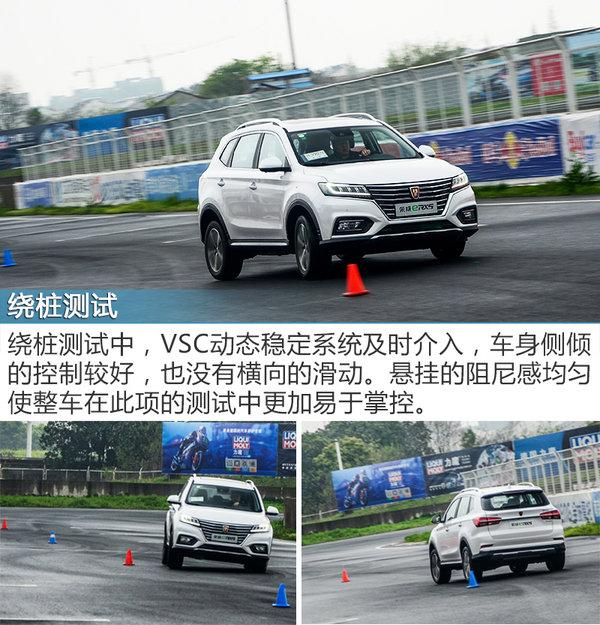 双电机加持性能出众 赛道体验荣威eRX5-图7