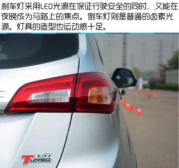 北汽威旺S50场地体验 自主SUV挑