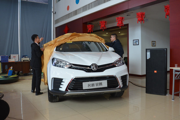 全新MG GS名爵锐腾桂林上市 售9.88万起-图3