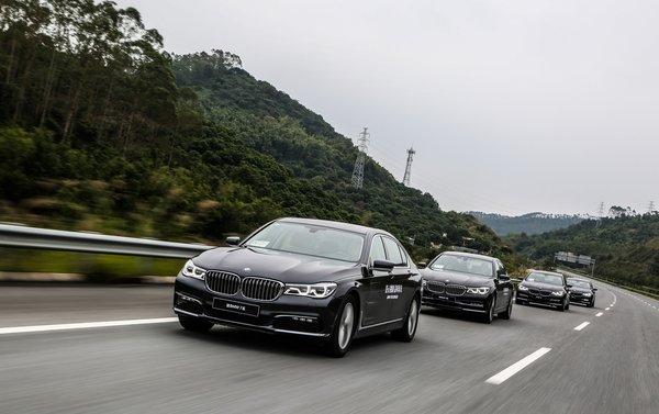 2016 新BMW 7系南区媒体品鉴会在广州举行-图5