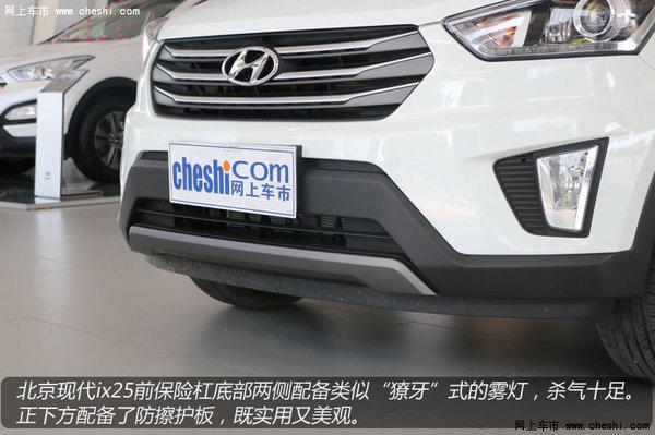 北京现代ix25到店实拍 合资硬朗小型suv