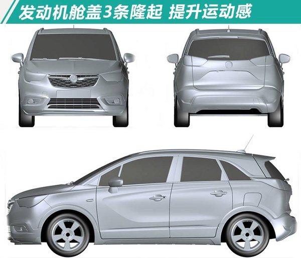 别克今年将推2款SUV 首搭1.3T引擎/动力超荣放-图3
