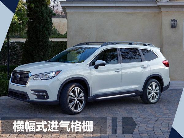 全是大7座 2018年别克/丰田等品牌推23款SUV-图11