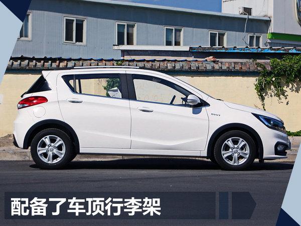 宝骏310自动挡将于9月22日上市 售价5万元起-图3