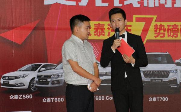 众泰T600纪念版上市全国巡展厂家直销会-图12
