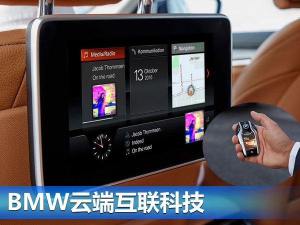 成功绝非偶然 宝马集团上海车展秀肌肉-图6