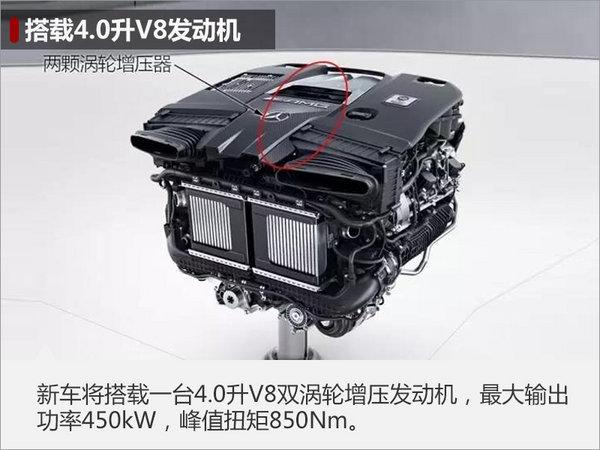 AMG GT Concept 量产版谍照曝光 搭4.0T-图5