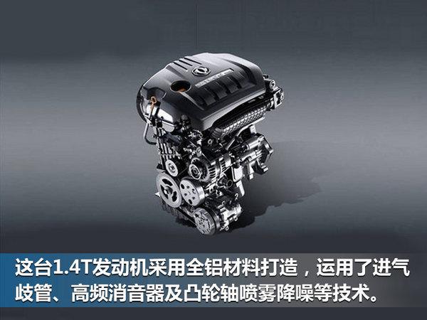 东风启辰MPV将增至3款 实现大中小全面覆盖-图3