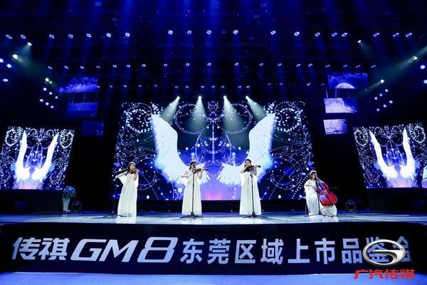 广汽传祺GM8东莞上市 售17.68-25.98万元-图1