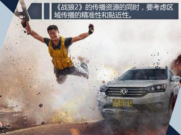"""刘洪:东风风神两款新车来袭 加速""""品牌向上""""-图3"""