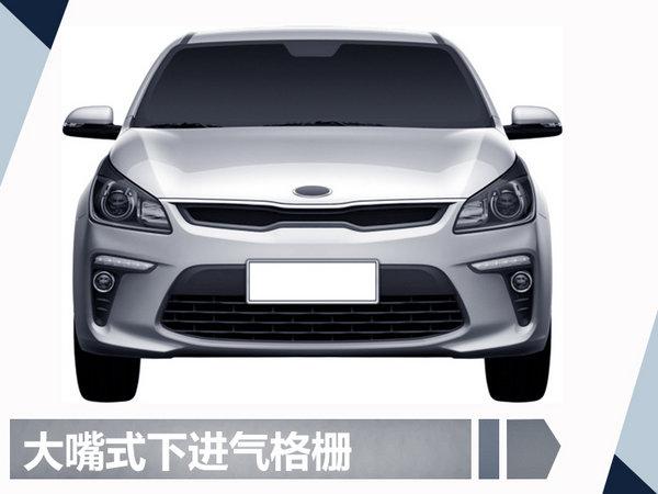 东风悦达起亚将推全新两厢车 与奥迪A3同级-图2