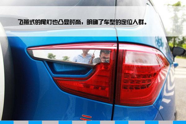 洒脱奔放---南京试驾比亚迪元  震撼来袭-图8