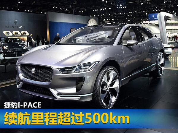 """6款""""超长续航""""电动车即将上市 最大超500公里-图4"""