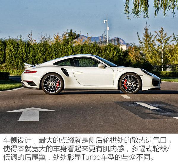 赛道or直线?单挑随便你 新911Turbo怎么样-图9