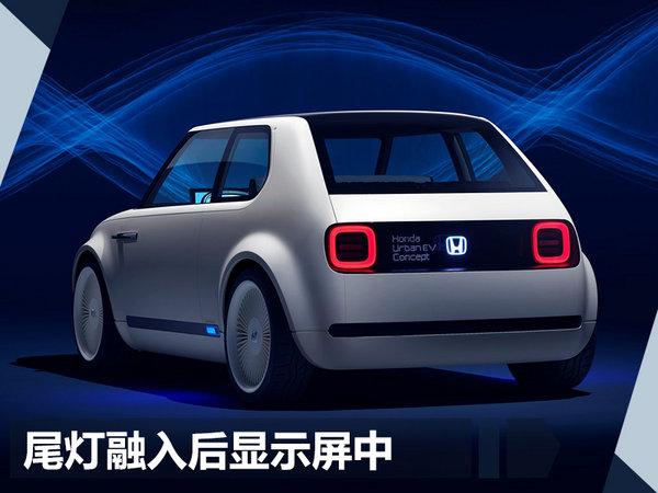 本田发布纯电动概念车 配有5块大尺寸显示屏-图4