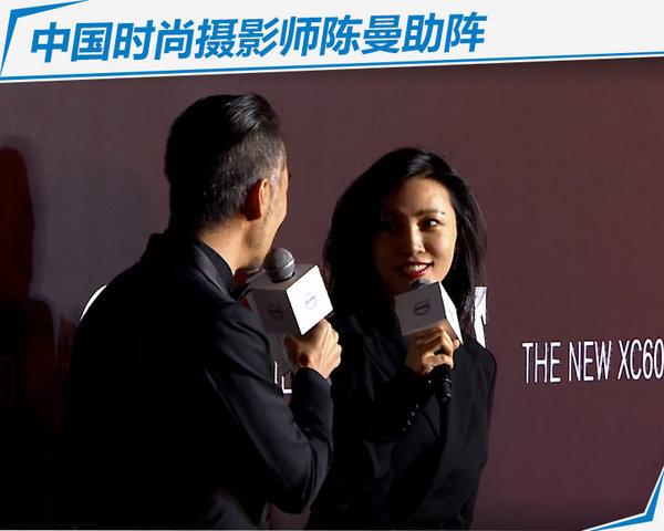 沃尔沃全新XC60上市 36.99万起/起售价涨1.1万-图4