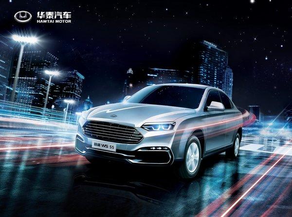 华泰汽车联手曙光汽车发布系列新品车型-图2