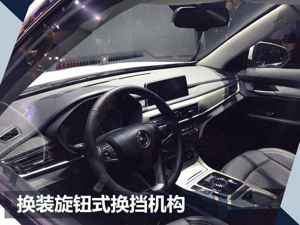汉腾首款纯电动SUV将上市 综合续航达252km-图4