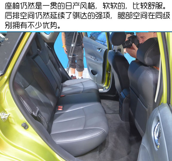2016北京车展 东风日产新款骐达实拍-图13