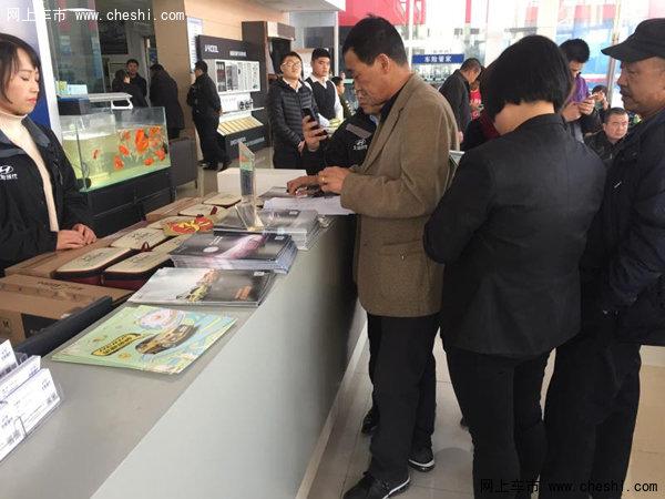 11.99万起新一代ix35开启北京现代新时代-图3