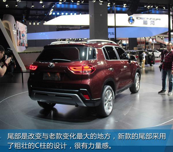 2017上海车展 北京现代全新一代ix35实拍-图11