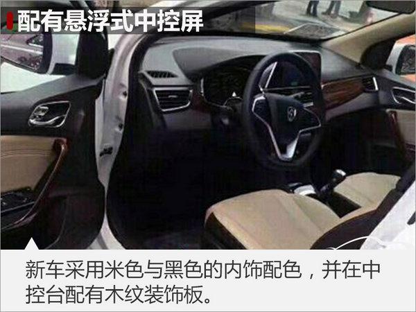 宝骏全新310w上海车展发布 搭1.5l发动机