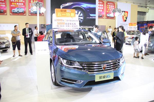 网上车市专访东莞志和荣威销售经理邱勇-图3