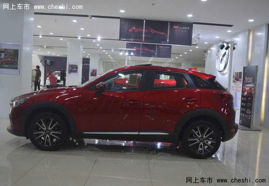 动感马自达CX-3车型国内上市-深圳实拍-图2