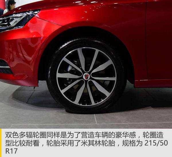 """这个""""网红""""不靠胸 上汽荣威i6广州车展实拍-图7"""