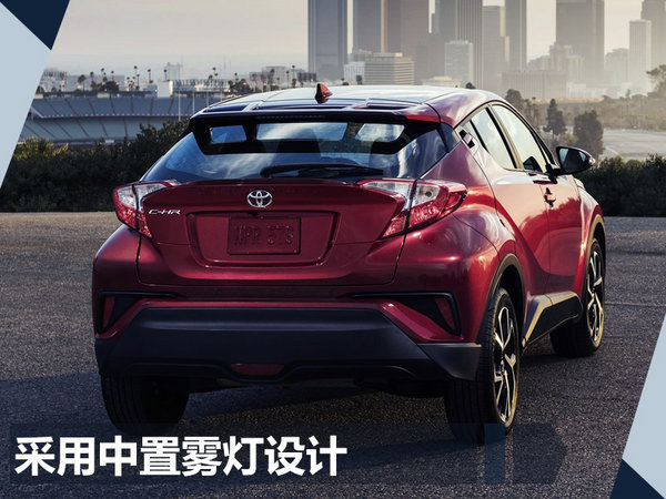 广汽丰田全新小型SUV下月投产 竞争本田缤智-图2