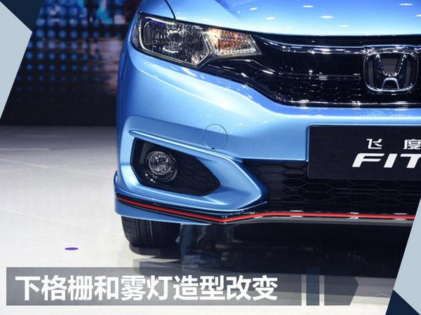 年底销量预期超70万辆 广汽本田明年推新能源车-图4
