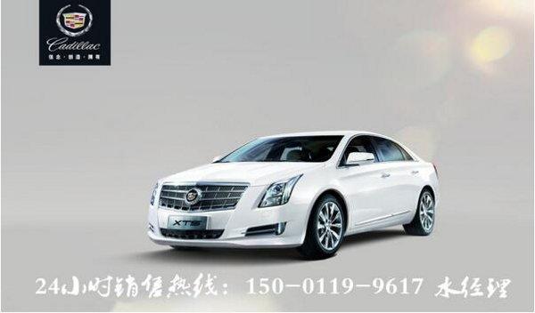 2017新款XTS报价 七月盛夏裸车钜惠来袭-图4