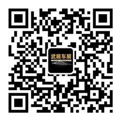 东风日产入驻 8月19-22日武汉车展-图9