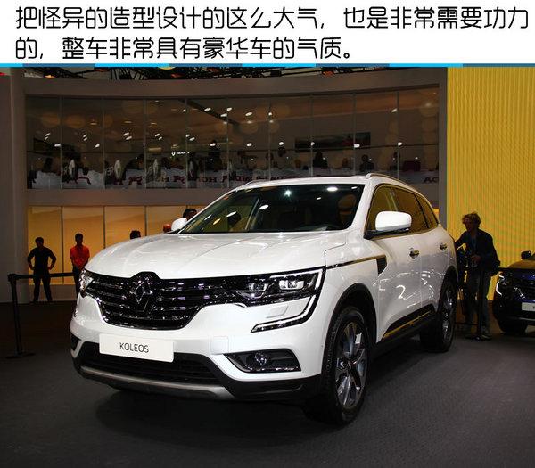 2016北京国际车展 雷诺全新科雷傲实拍-图3