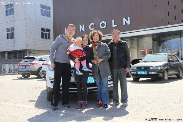 我和我的林肯之道---专访MKC车主王先生-图8