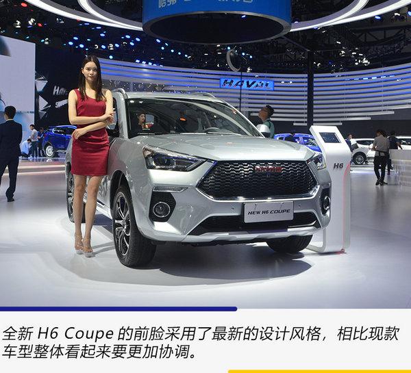 它们是国内车市的希望 广州车展中国品牌十大SUV-图7