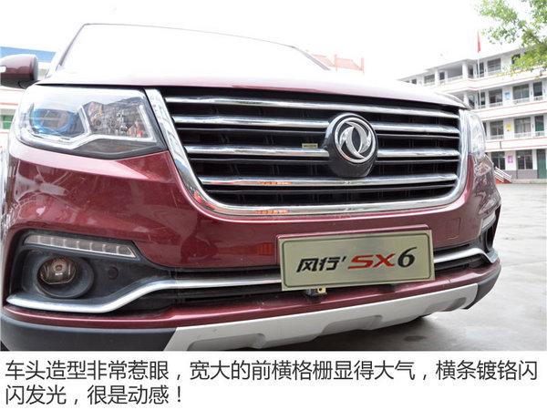 """翻山越岭只为""""红"""" 东风风行SX6长征游记中篇-图4"""