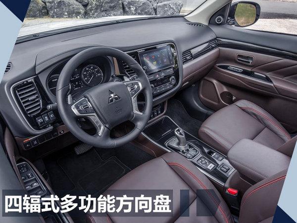 广汽三菱欧蓝德PHEV明年上市 百公里油耗1.9L-图4