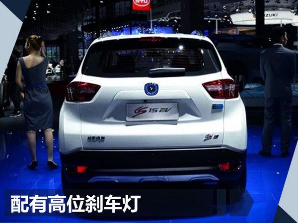 长安汽车5款SUV将上市 百公里综合油耗仅1.9L-图2
