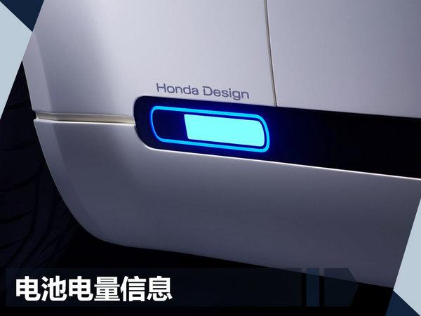 本田发布纯电动概念车 配有5块大尺寸显示屏-图6