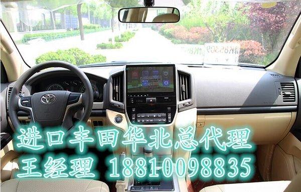 丰田酷路泽4000中东版 兰德酷路泽价格-图5
