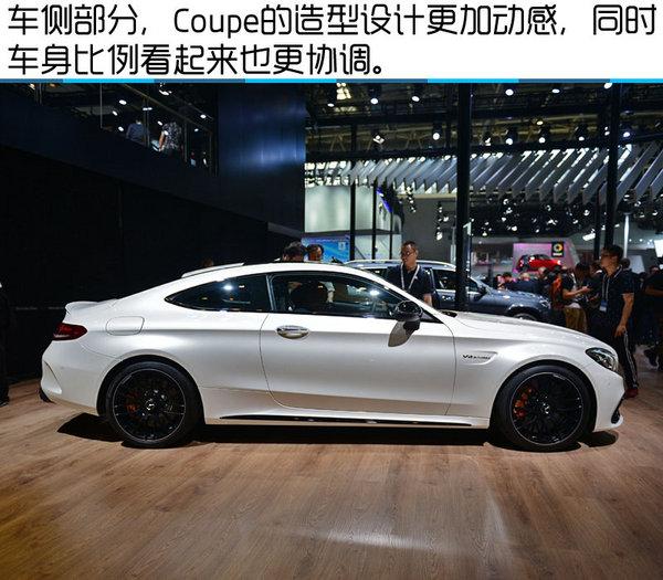 2016北京车展 奔驰AMG C63S Coupe实拍-图6