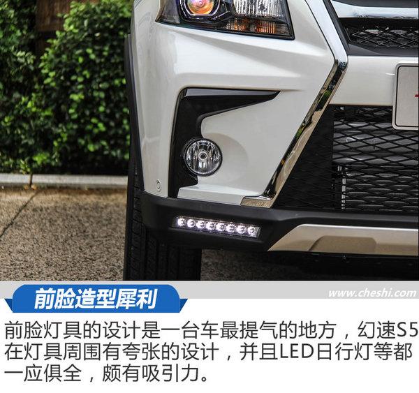 底盘紧凑/变速箱平顺 北汽幻速S5 CVT怎么样-图2