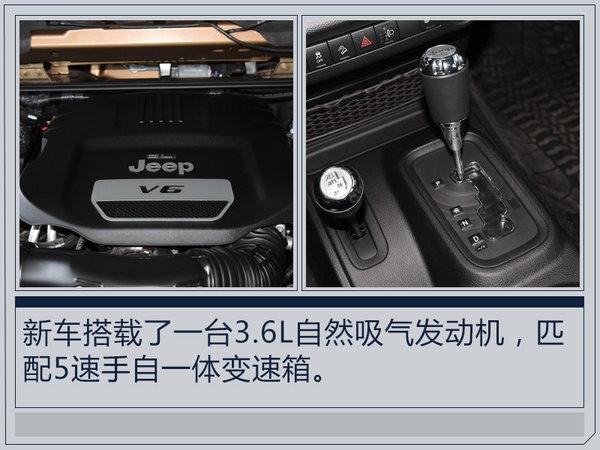Jeep推牧马人Rubicon Recon限量版 55.99万元-图7