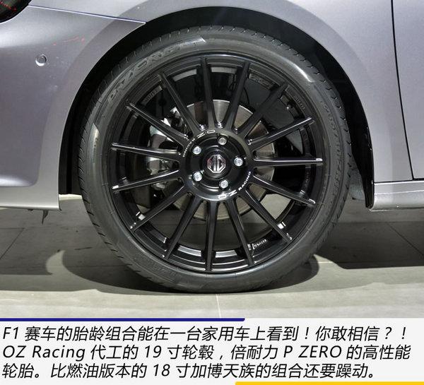 充满电跑街到家再充满 广州车展实拍名爵6混动-图8