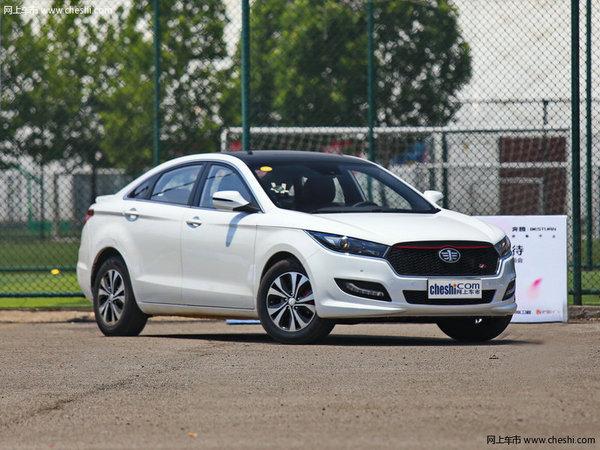 沧州奔腾B50促销优惠4000元  现车销售-图2