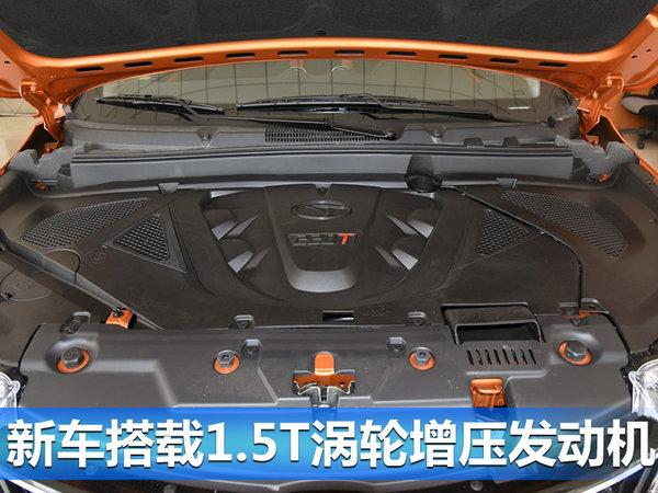东南DX3 SRG正式上市 XX.XX万元起售-图4